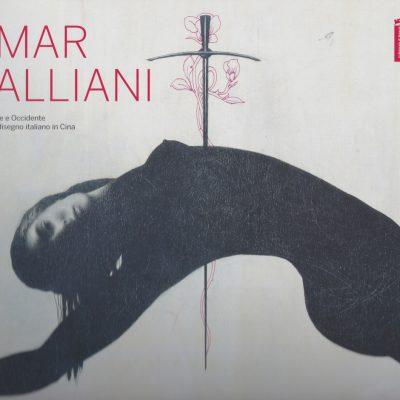 Omar-Galliani-tra-oriente-e-occidente-il-grande-disegno-italiano-in-Cina-edizioni-Mondadori-electa-Milano-a-cura-di-Vincenzo-Sanfo